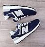 Подростковые кроссовки New Balance 574 Navy / Grey / White, фото 7