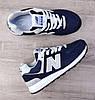 Подростковые кроссовки New Balance 574 Navy / Grey / White, фото 8