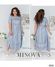 Платье женское летнее в полоску размеры: 50-64, фото 3