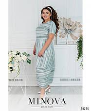 Платье женское летнее в полоску размеры: 50-64, фото 2