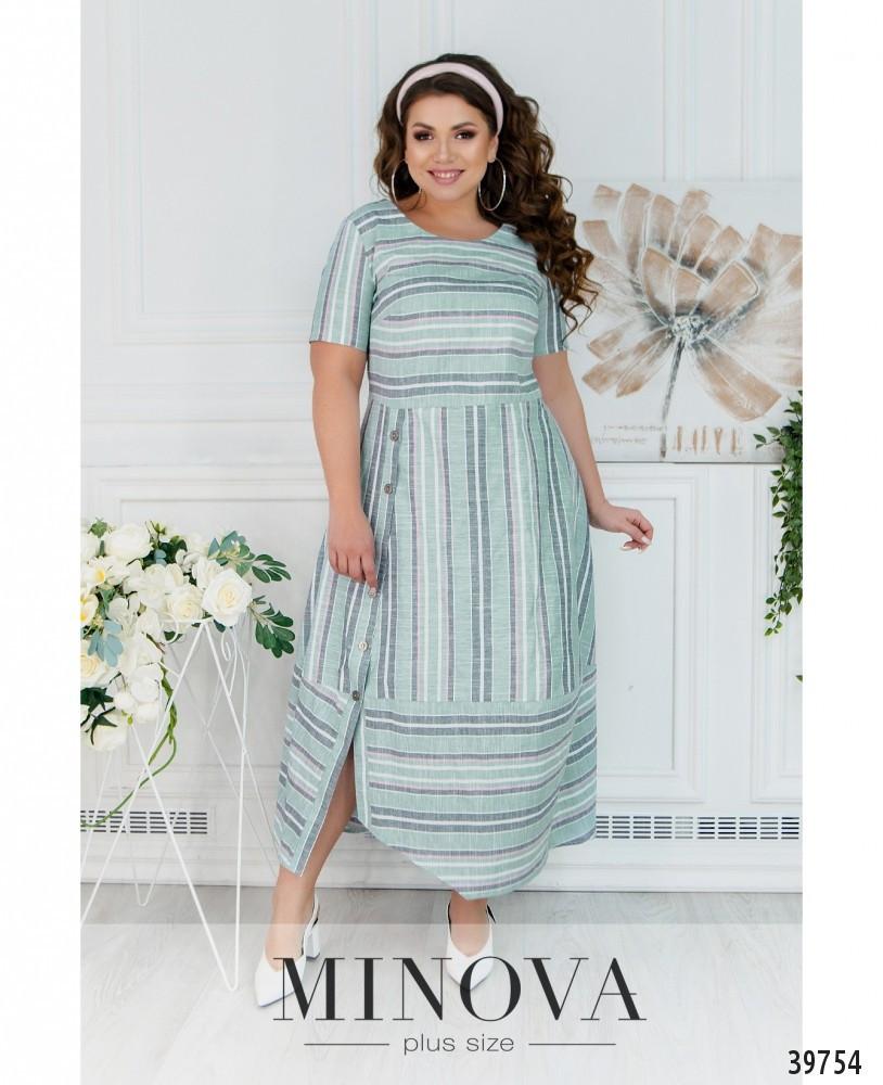 Платье женское летнее в полоску размеры: 50-64
