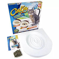 Набор для приучения кошки к унитазу (кошачий туалет) CitiKitty Сити Кити