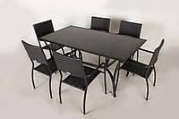 Комплект из искусственного ротанга Black Steal, мебель из искусственного ротанга, комплект из ротанга