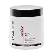 Маска для волос Защита цвета Profistyle Color 500 мл