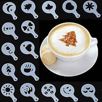 Трафареты для кофе и кондитерских изделий 16 шт Arivans 8.5х13 см белый 72-878