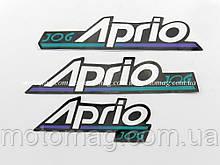 Наклейка APRIO