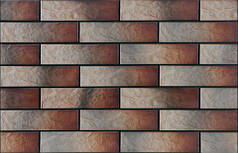 Плитка Cerrad Alaska  245x65x6,5