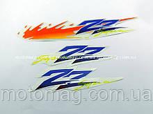 Наклейка SEPIA ZZ луска / сирен+жовтий