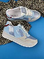 Кроссовки женские кожаные серо-голубого цвета