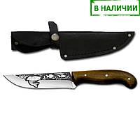 Нож для рыбалки Рыбацкий