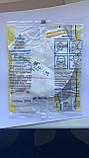 Респиратор, маска Микрон FFP2 склапаном, фото 6