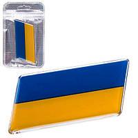"""Наклейка Украина """"Флаг"""" (000х000мм) 48730 ((50) СN)"""