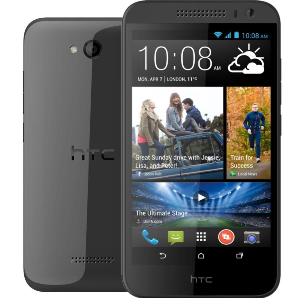 Смартфон HTC Desire 616 Dual Sim Grey + Подарунок Захисне Скло
