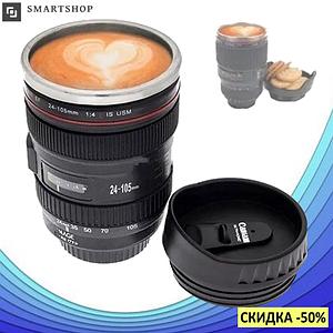 Чашка объектив CANON - Термо кружка в виде объектива, термочашка с подогревом