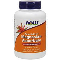 Витамин C Буферизованный аскорбат магния Now Foods, 227 г (8 унций)