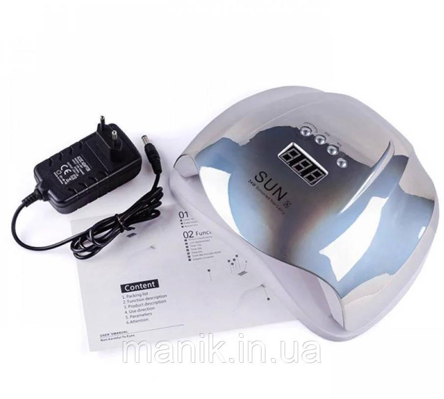 Гибридная лампа UVLED SUN X зеркальная, 54вт