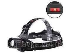 Тактический фонарик налобный Police 2177-1-T6, ЗУ 220V/12V, zoom, Box
