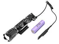Тактический фонарик Police Q90-T6, под ружье, ЗУ 220V/12V, Box, LG 18650 3400 mAh