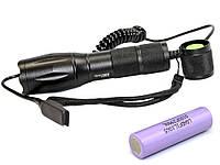 Тактический фонарик Police Q1831-T6, под ружье, ЗУ 220V, zoom, Box, LG 18650 3400 mAh