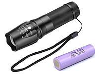 Тактический фонарик Фонарь Police 2831/2381-T6, ЗУ 220V, zoom, Box LG 18650 3400 mAh