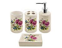 Набор аксессуаров для ванной «Fleurs» 4 предмета 22х22х7,5 см (керамика) R22345 Stenson