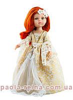 Кукла Paola Reina Сусана Эпоха 32 см в магазине кукол для девочек Сказочная-Пери
