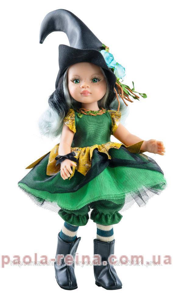 Лялька Паола Рейну Відьмочка, 32 см Paola Reіna 04643