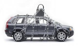 Охранные системы для автомобиля