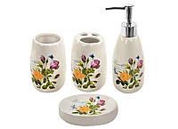 Набор аксессуаров для ванной «Beautiful» 4 предмета 22х22х7,5 см (керамика) Stenson