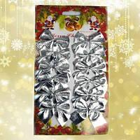 Новогодний декор Бантики (уп. 12шт) серебро