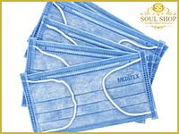 30 шт. Маска медицинская одноразовая трехслойная защитная для лица на резинке с фиксатором meditex