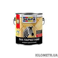 Лак паркетний алкідно-уретановий ЗЕБРА 2,5кг