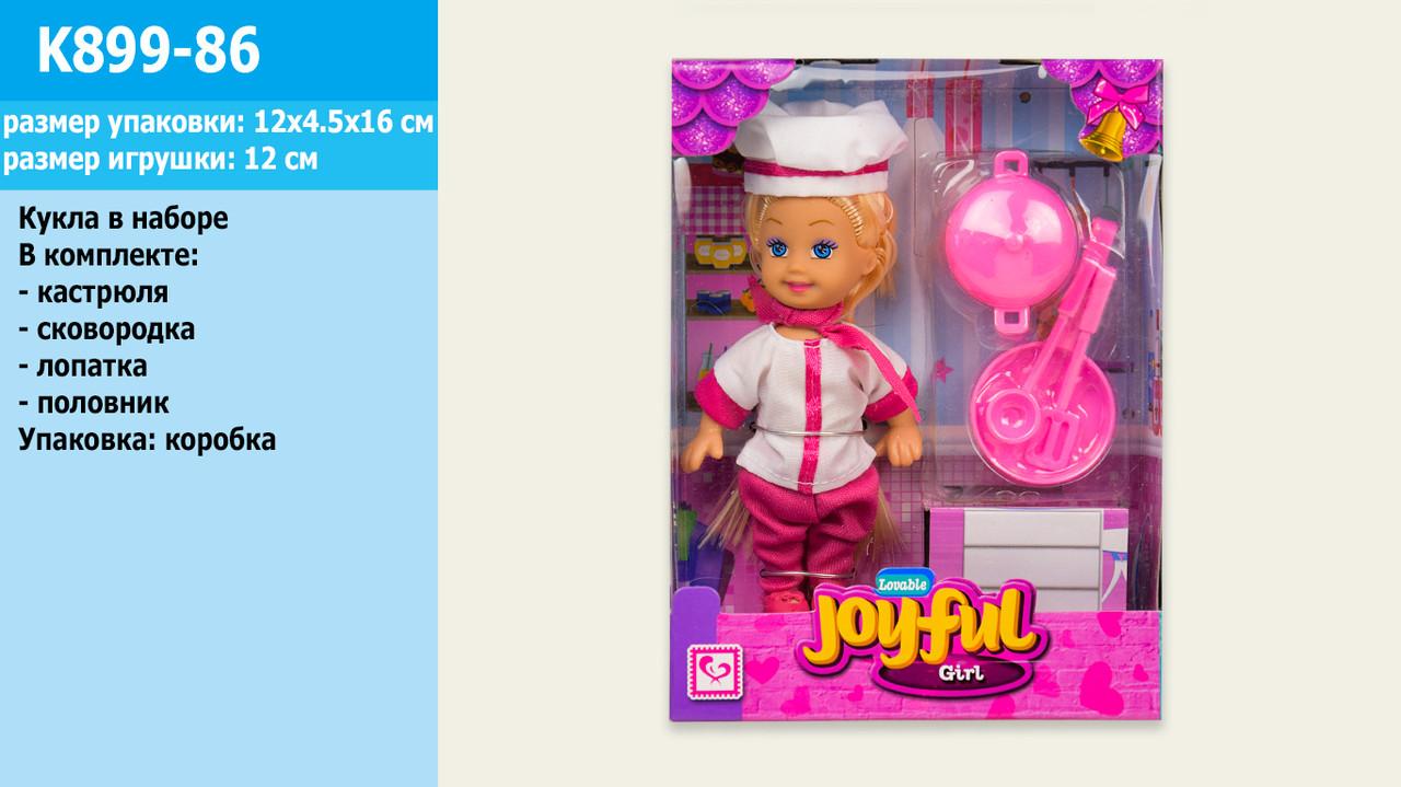 Кукла маленькая повар K899-86