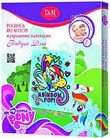 Роспись по холсту и украшение пайетками Рэйнбоу Дэш My Little Pony 25х30см D&M (Май литл пони)
