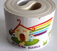 Бумага  для  оклейки  окон, 50 гр., 11м