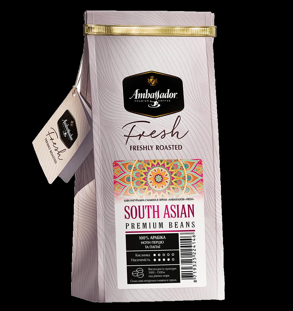 Кава в зернах South Asian Premium  1000 г
