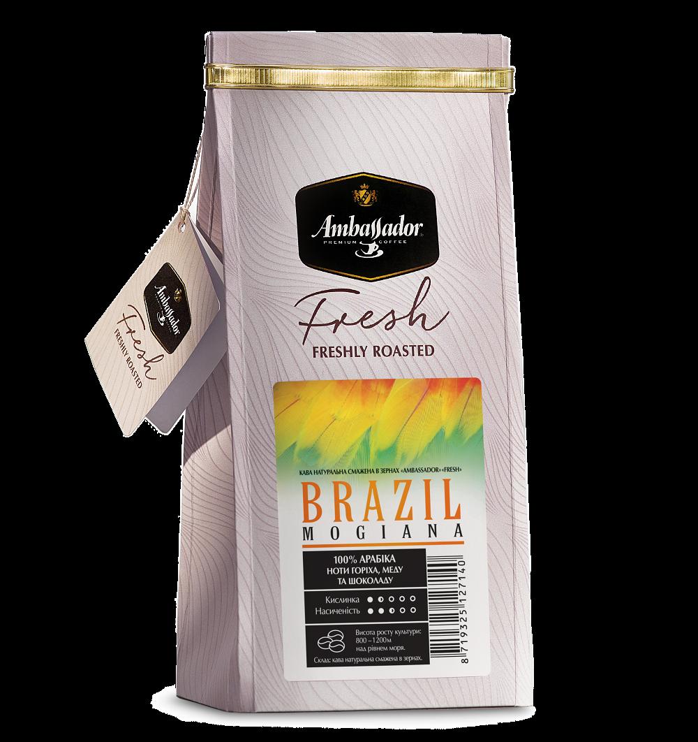 Кава в зернах Brazil Mogiana 200 г