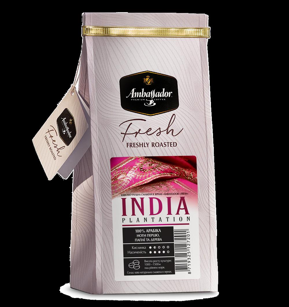 Кофе в зернах India Plantation 200 г
