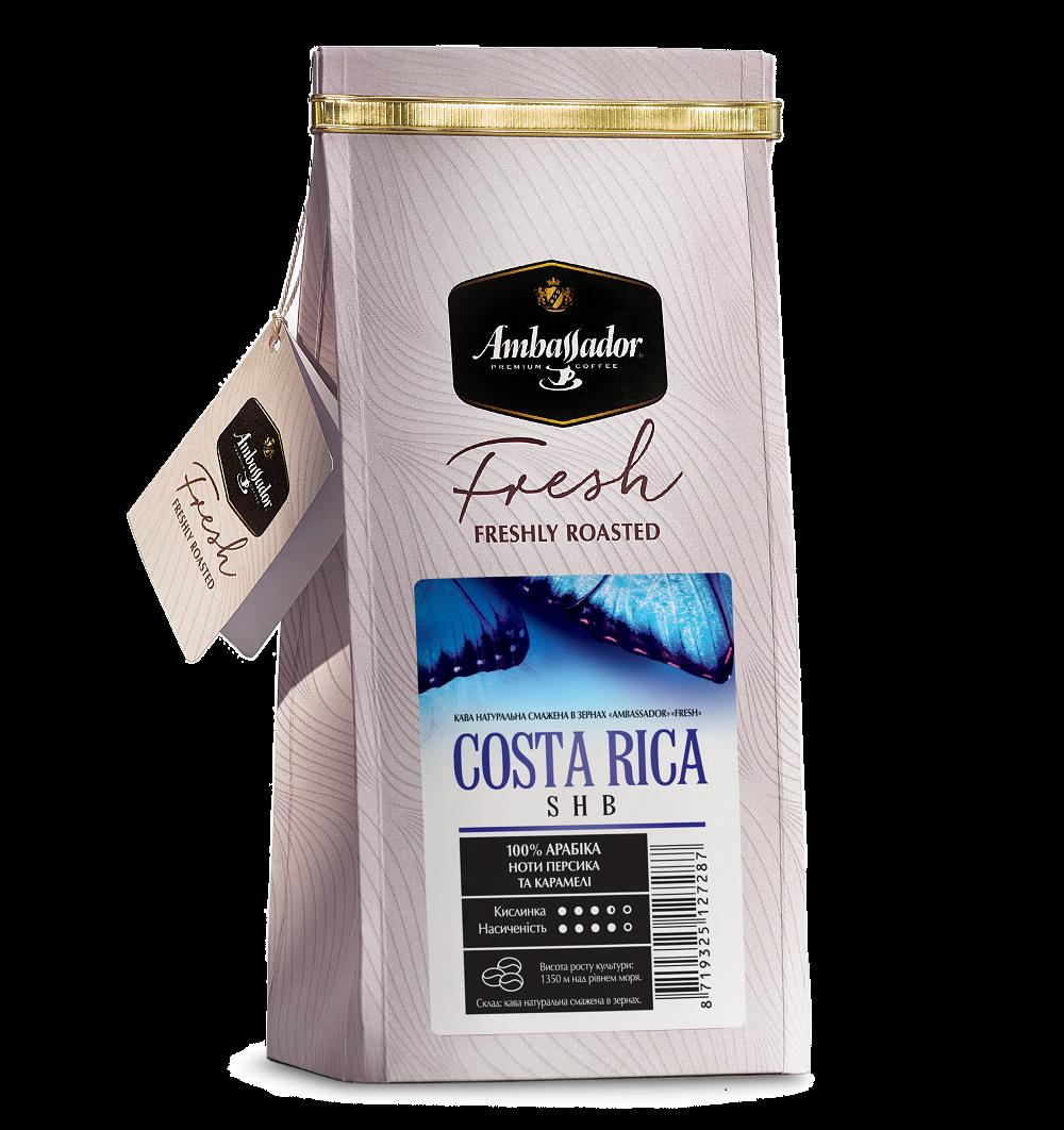 Кава мелена Costa Rica SHB 200 г
