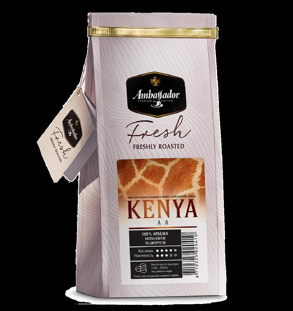 Кава в зернах Kenya AA 200 г
