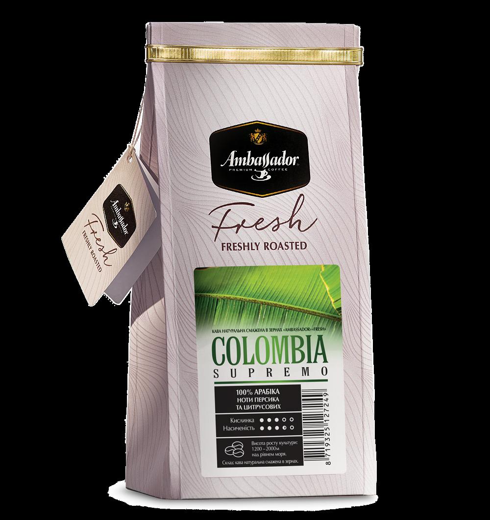 Кава в зернах Colombia Supremo 200 г