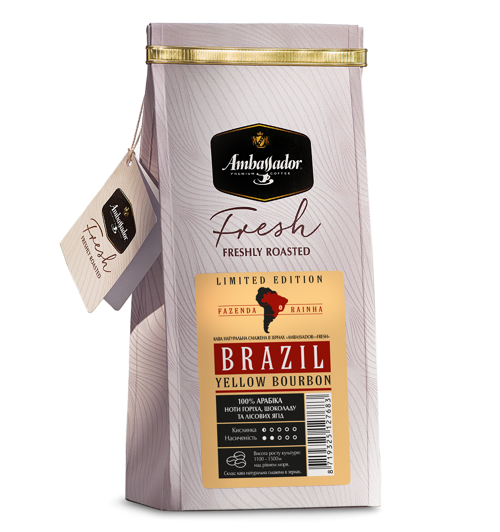 Кава в зернах Brazil Yellow Bourbon 200 г