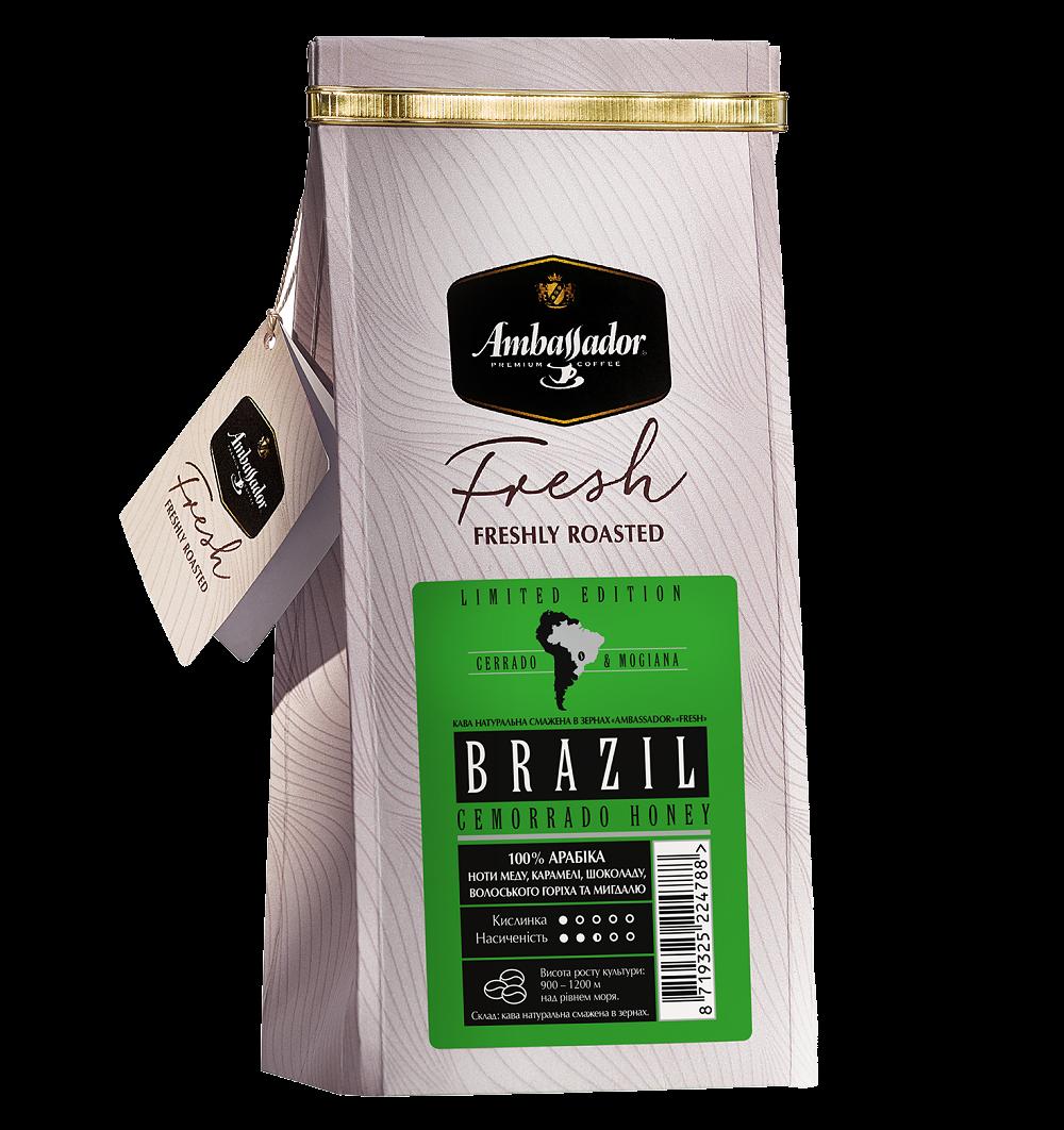 Кава мелена Brazil Cemorrado Honey 200 г