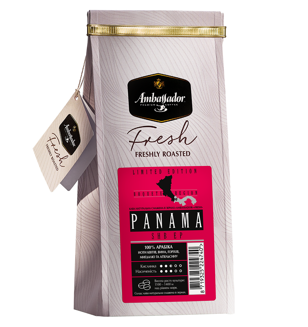 Кава в зернах Panama Boquete 200 г