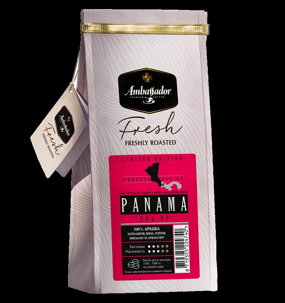 Кава мелена Panama Boquete 200 г