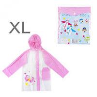 Дождевик детский ХL (розовый) C36401