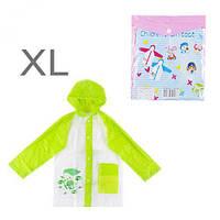 Дождевик детский ХL (зеленый) C36401