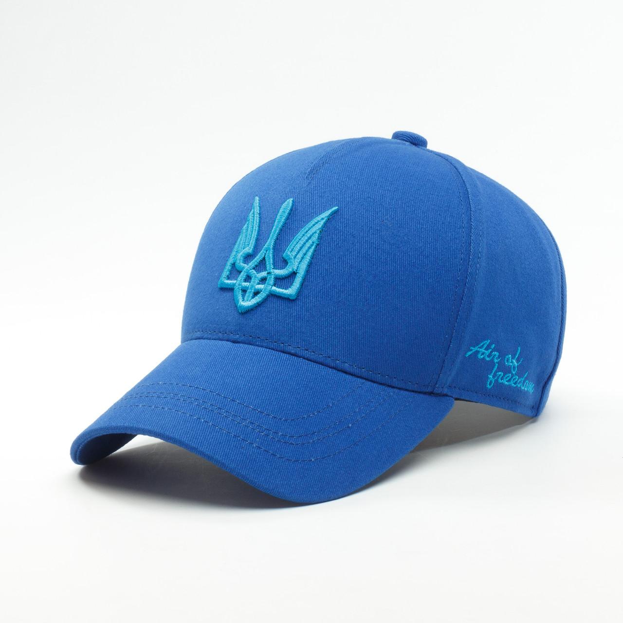 Купить Кепка бейсболка мужская INAL air of freedom S / 53-54 RU Cиний 36153