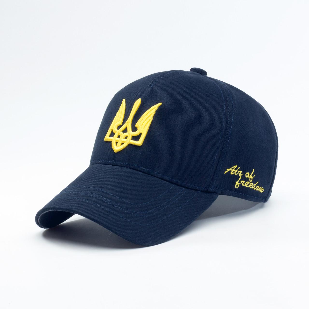 Купить Кепка бейсболка мужская INAL air of freedom S / 53-54 RU Синий 36753