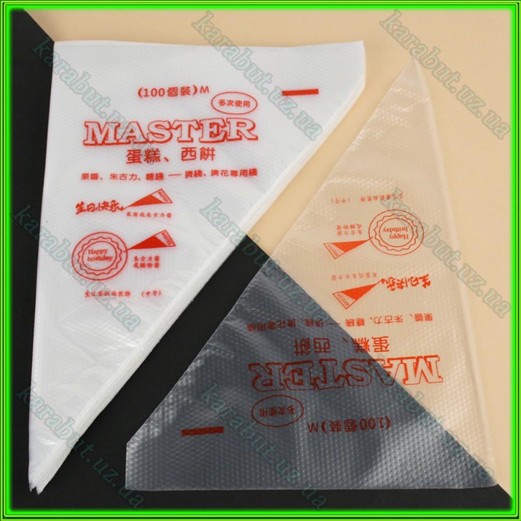 Мешок кондитерский одноразовый L33см/цена за 100шт